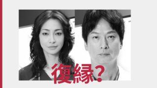 コードブルー橘先生三井先生復縁関係